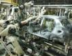 Mazda изтегля над 52 хил. Tribute