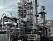 Petroplus в неплатежоспособност