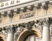 Руските банки разкриват информация за собствениците си