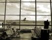 До 2012 остават строгите правила в самолетите