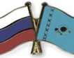 Русия и Казахстан  си сътрудничат в енергетиката
