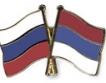 Русия ще подпомага финасово инфраструктурата на Сърбия