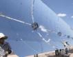 Слънчеви огледала ще разработва Google