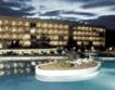Спад на хотелските цени със 17 %