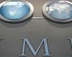 МВФ:Успешно помогнахме на Източна Европа в кризата