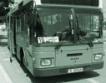 Варненската община дължи милиони на транспортни фирми