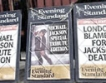 Водещи британски издания стават безплатни