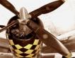 Няма пазар за стари самолети