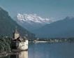 Хедж фондове напускат Лондон, установяват се в Швейцария