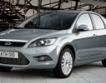 Руският Ford Focus ще е стандарно оборудван с ABS и Airbag