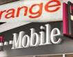 Сливането на Orange и T-Mobile е под въпрос