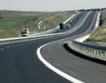 """Агенция """"Пътна инфраструктура"""" ще получи безвъзмездно 216 млн. лв."""