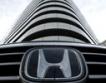 Слабият долар рефлектира върху приходите на Honda