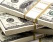 $10 млн. глоби за фиксирани цени в Унгария