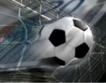 НАП ще проверява доходи на футболисти