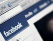 Руски инвеститор иска по-голям дял във Facebook