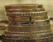 Еврозоната с излишък по текущата сметка