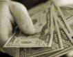 GM връща пари на недоволни клиенти