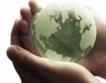 Плевен планира еко експоцентър съвместно с Румъния
