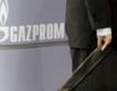 Газпром придобива 51% от Северенергия