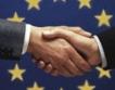 Газопреносните системи на България, Гърция и Румъния се свързват