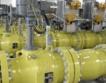 Electricite de France се присъединява към Южен поток