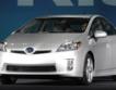 Най-безопасните коли в Европа са Toyota Prius 3 и Honda Insight