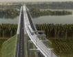 Учредява се търговско  дружество за Дунав мост 2
