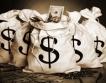 Кризата струва $10 000 на човек