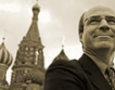 Русия иска екстрадация на британски инвеститор
