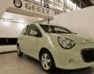 Geely Automotive получи инвестиция от $334 млн.