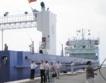 Повече товари през ферибот Варна-Кавказ