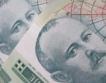 1€=108,4 динара