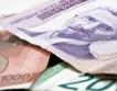 Рекорден спад на сръбския динар