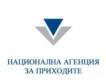 НАП - 371 граждани с доходи над 100 000 лв.