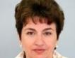 М.Плугчиева: Патова ситуация в бизнеса с дървесина