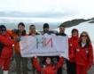 Знамето на НСИ в Антарктида