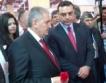 Жп връзките с Турция до 2014