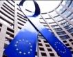 САЩ: Най-лошото за EU отмина