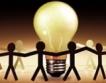 """Проекти по """"Интелигентна енергия – Европа"""""""