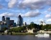 Лондон най-добър за инвестиции