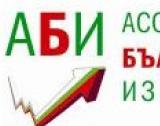 Екипът на Асоциацията на българските износители