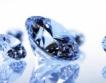 Инвестицията в диаманти е заблуда