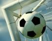 Реал Мадрид строи курорт в ОАЕ