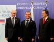 Енергиен диалог Русия-ЕС