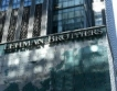 Lehman Brothers: 1268 дни по-късно