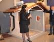 От 1 юли формуляри за саниране на домове