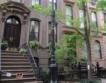 """Къщата от """"Секса и градът"""" продадена"""