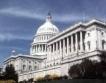 ОИСР: US икономика се възстановява