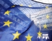 Къща на еврочиновник за Гърция нападната